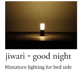 jiwari - good night