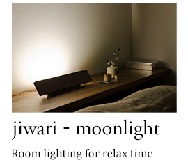 jiwari - moonlight